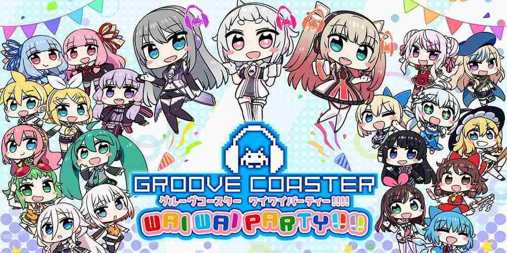 GrooveCoasterWaiWaiParty-compressed